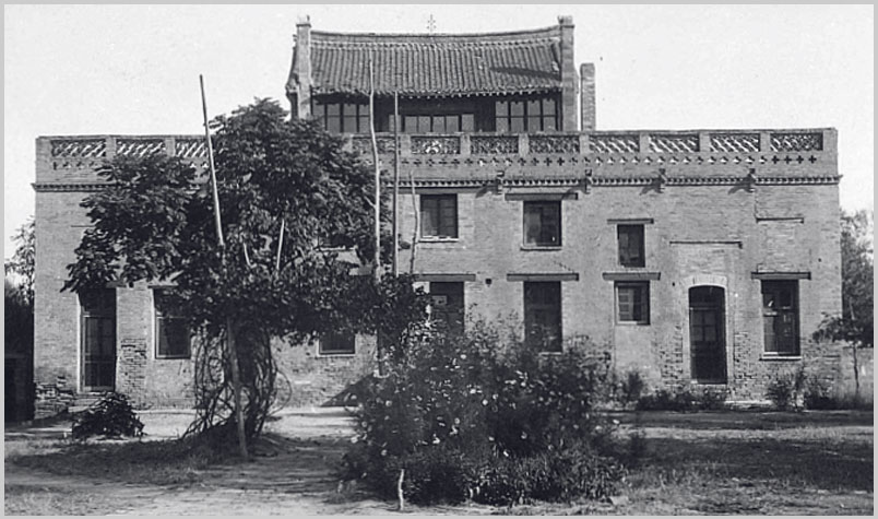 "a photo of the ""haunted"" pawnshop that became the hub of WGM's early ministry in China"